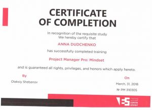 Сертификат PM