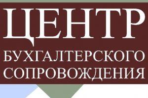 ЦБС, Ярославль, лого