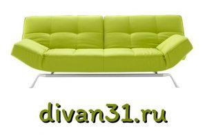 divan31 лого