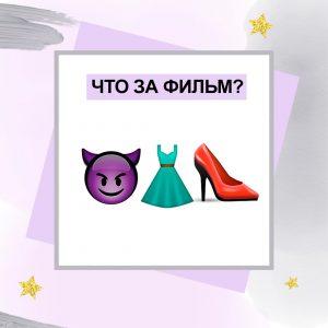 интерактив для Михайленко