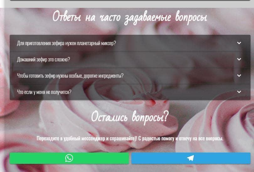 примеры сайтов, созданных на сервисе Акулас