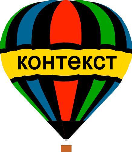 kontekstnaya-reklama-sayta